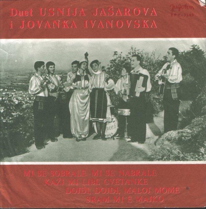 Duet Jašarova-Ivanovska i orkestar Nasko Džorleva iz Strumice