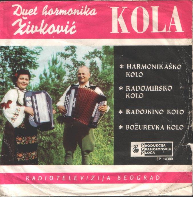 duetzivkovic-prednja-197_