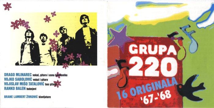 grupa-220-16-originala-_f