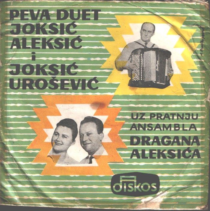 duet-joksic-prednja