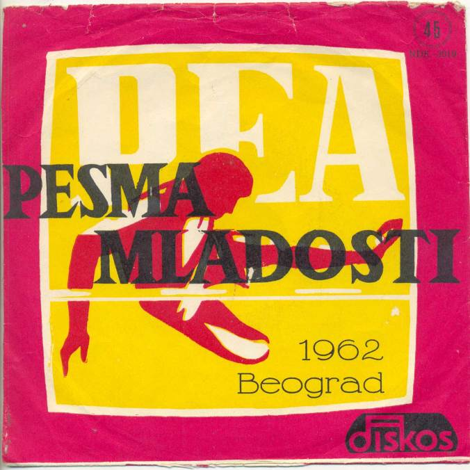 pesmamladosti1962-pred1
