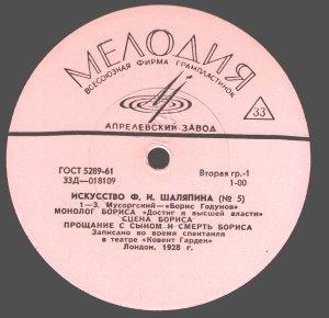 ploca05-etiketa1
