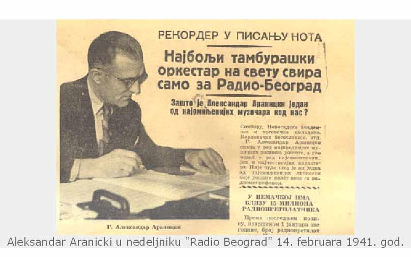 istorija - Istorija radio – pevanja narodne muzike 03-a-aranicki