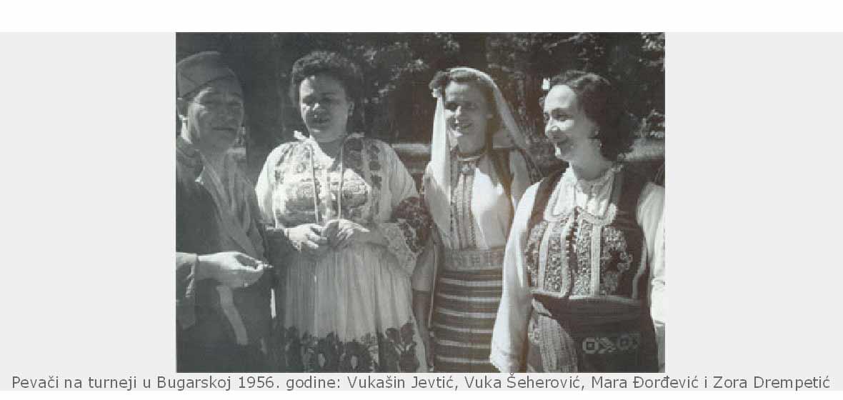 istorija - Istorija radio – pevanja narodne muzike 05-pevaci-u-bugarskoj