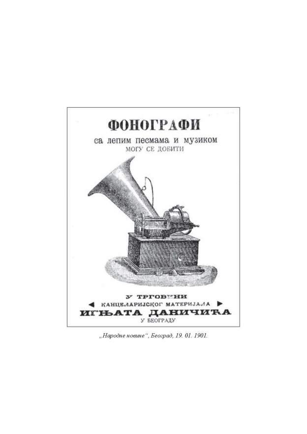 Distribucija proizvoda Karla Lindstroma u Srbiji_Page_22