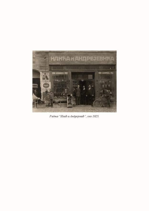 Distribucija proizvoda Karla Lindstroma u Srbiji_Page_26