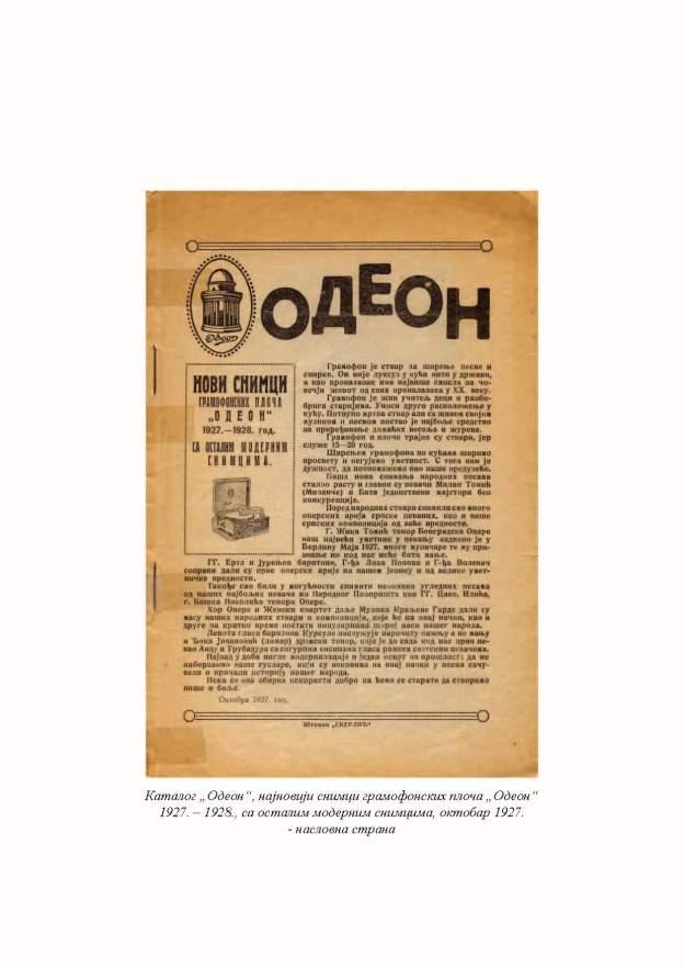 Distribucija proizvoda Karla Lindstroma u Srbiji_Page_29