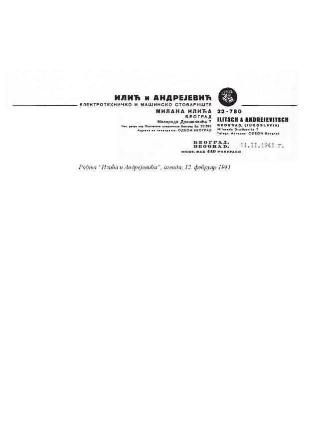 Distribucija proizvoda Karla Lindstroma u Srbiji_Page_33