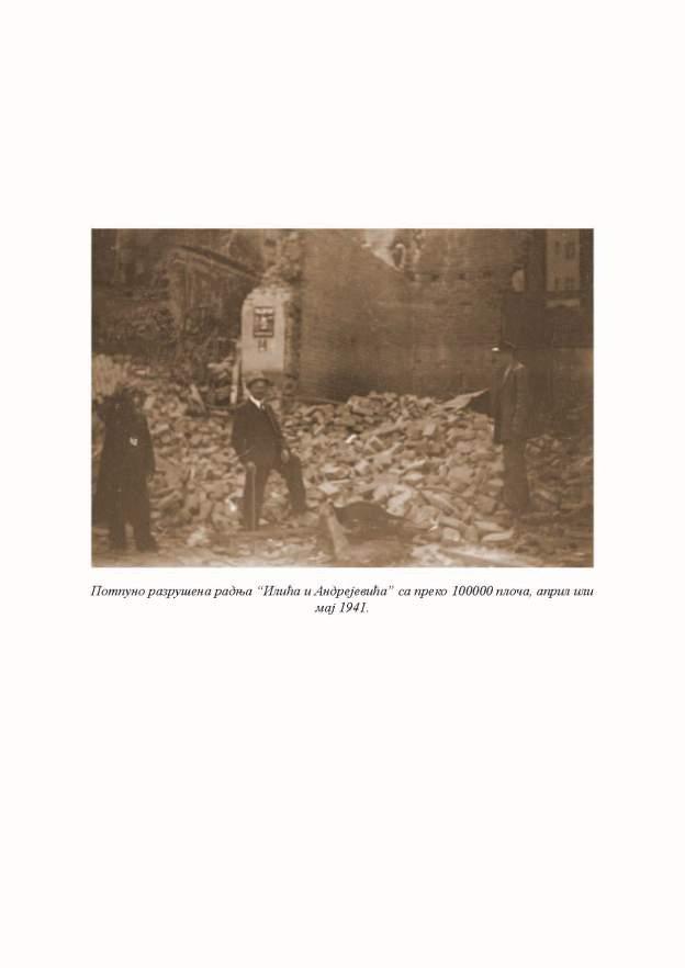Distribucija proizvoda Karla Lindstroma u Srbiji_Page_35