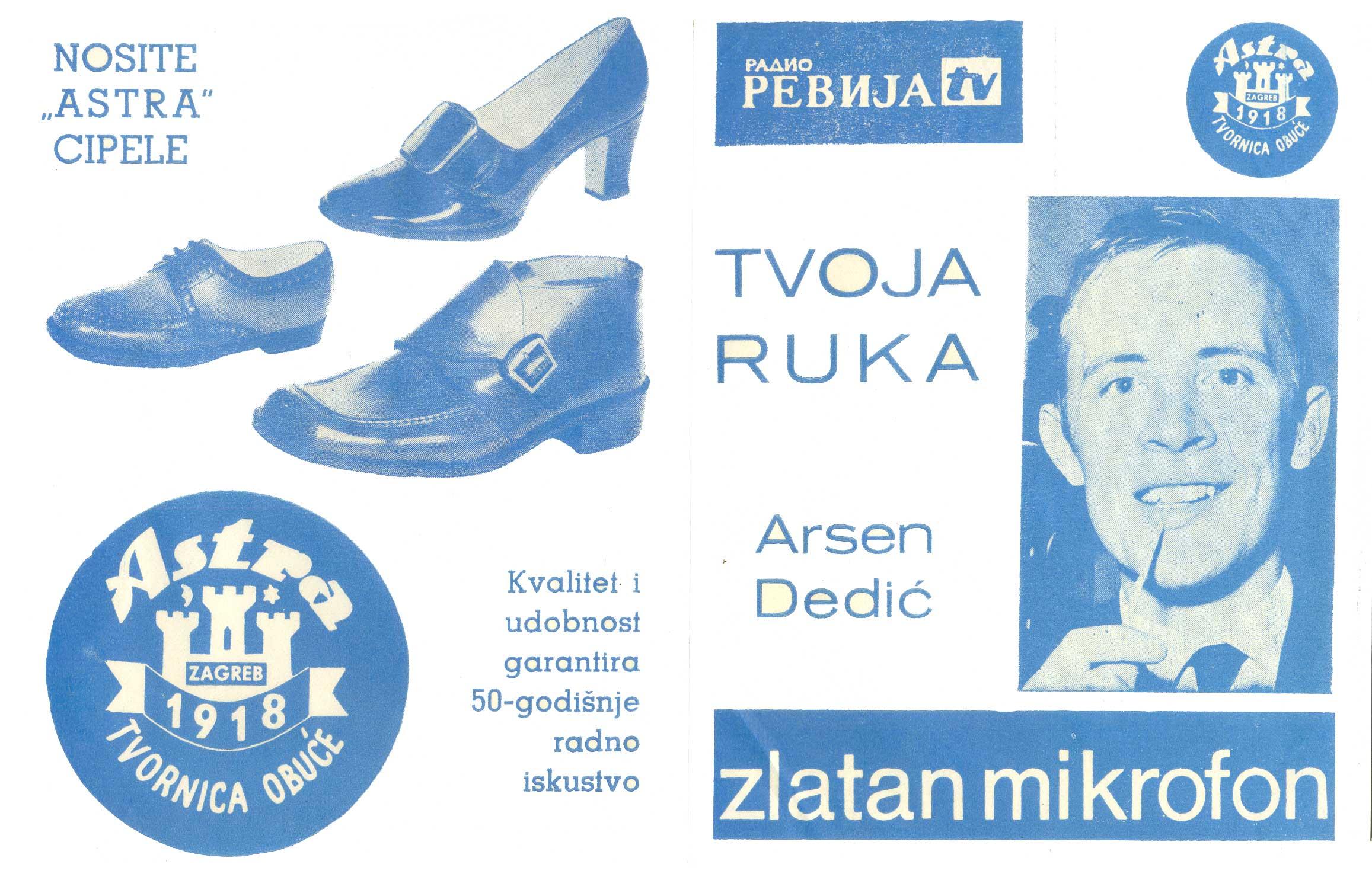 Various Pjesme I Plesovi Iz Bosne