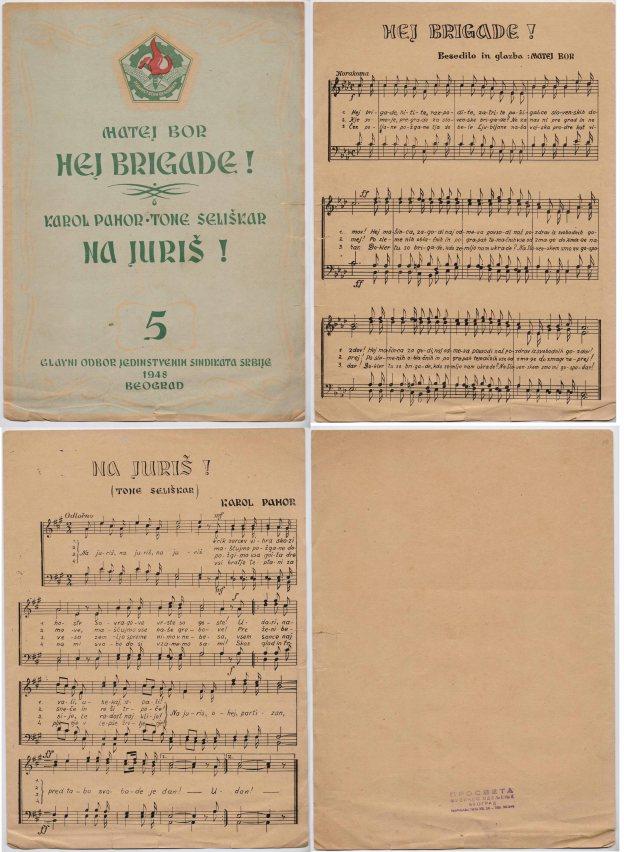 note HEJ BRIGADE 1948