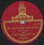 ODEON A 192507a Po polju je kisa pala (Binicki)