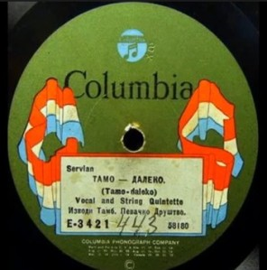 Tamburasko Pevacko Drustvo - Tamo Daleko (Columbia E3421 (58180))