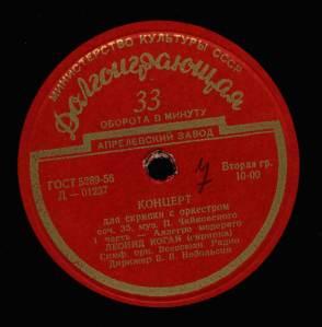 tchaikovsky-opus-35-leonid-kogan-1.jpg?w