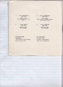 BEOGRADSKI MADRIGALISTI Mokranjac Hristic 1964 2