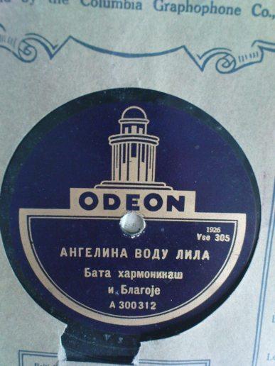 Bata harmonikas i Blagoje Angelina vodu lila ODEON Vse 305 A 300312
