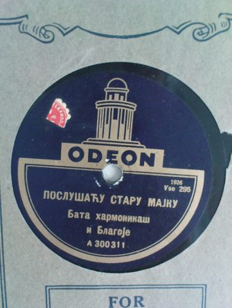 Bata harmonikas i Blagoje Poslusacu staru majku ODEON Vse 295 A 300311
