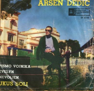 ARSEN DEDIC Okus soli A 1964